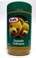 CG2185 : Beurre D'arachide Cremeux